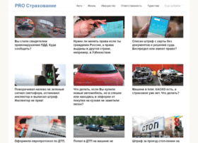 Proins.ru thumbnail