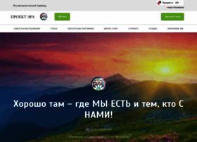 Project-era.ru thumbnail