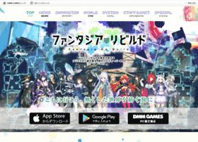 Project-frb.jp thumbnail