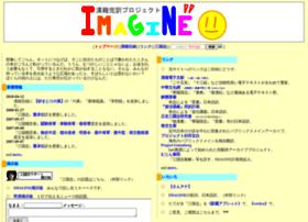 Project-imagine.org thumbnail