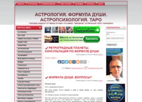 Project-stroeva.ru thumbnail