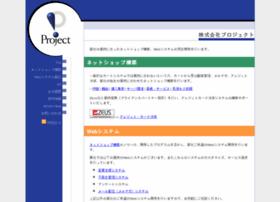 Project.co.jp thumbnail