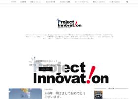 Projectinnovation.yokohama thumbnail