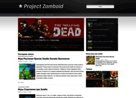 Projectzomboid.ru thumbnail