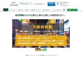 Projinzai.osaka.jp thumbnail