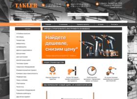 Prokat-in.ru thumbnail