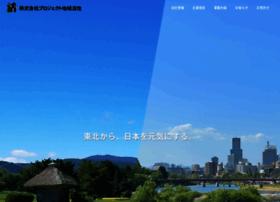 Prokatu.jp thumbnail