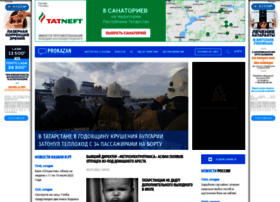 Prokazan.ru thumbnail