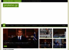 Prokirixi.gr thumbnail