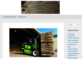 Prokolivan.ru thumbnail