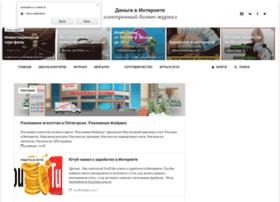 Prokopenco.ru thumbnail