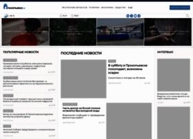Prokopievsk.ru thumbnail