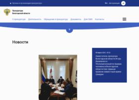 Prokvologda.ru thumbnail