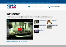 Prolab.co.th thumbnail