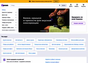 Prom.ua thumbnail