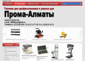 Proma-alt.kz thumbnail