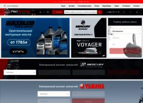 Promarine.ru thumbnail