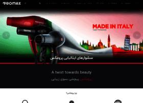 Promax.co.ir thumbnail