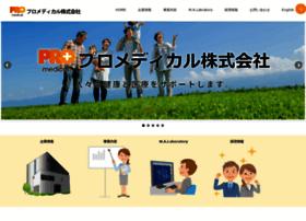 Promedi.co.jp thumbnail