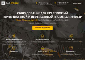 Promel42.ru thumbnail
