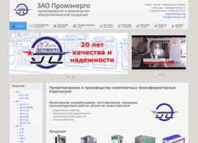 Promenergozao.ru thumbnail
