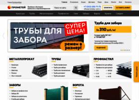 Prometey-ural.ru thumbnail