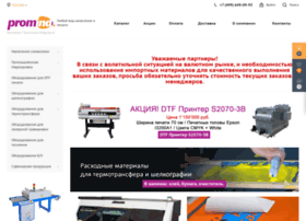 Promind.ru thumbnail