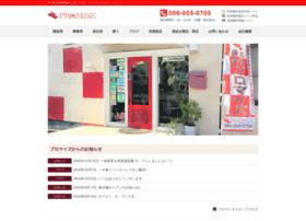 Promise.ne.jp thumbnail