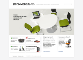 Prommebel.ru thumbnail