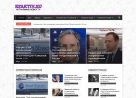 Promo-port.ru thumbnail