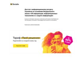 Promochka.ru thumbnail