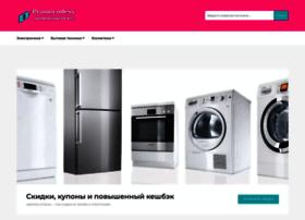 Promocodess.ru thumbnail
