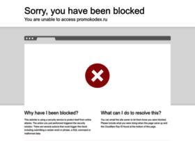 Promokodex.ru thumbnail