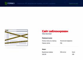 Promokodvip.ru thumbnail
