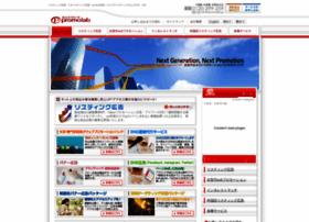Promolab.jp thumbnail