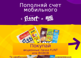 Promosnack.by thumbnail