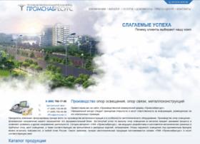 Promsnabr.ru thumbnail