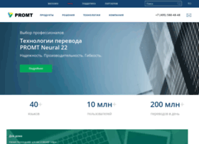 Promt.ru thumbnail