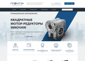 Promtekspb.ru thumbnail