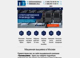 Promvishivka.ru thumbnail