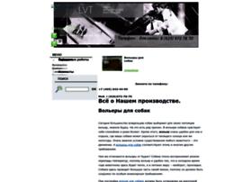 Promzabor.ru thumbnail