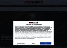 Pronews.gr thumbnail