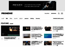 Pronews.jp thumbnail
