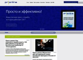 Pronline.ru thumbnail