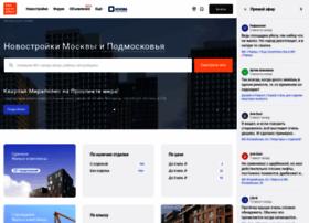 Pronovostroy.ru thumbnail
