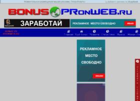 Pronweb.ru thumbnail