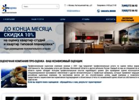 Proocenka.ru thumbnail
