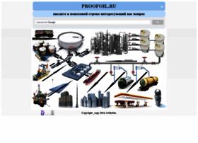 Proofoil.ru thumbnail