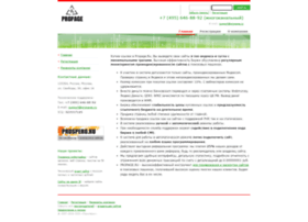 Propage.ru thumbnail