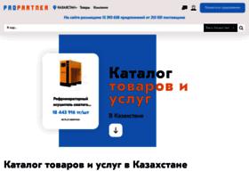Propartner.kz thumbnail